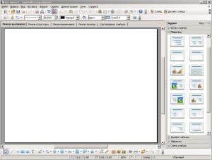 OpenOffice.orgImpress скриншот стандартного окна